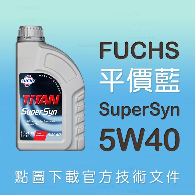 FU0001-技術文件