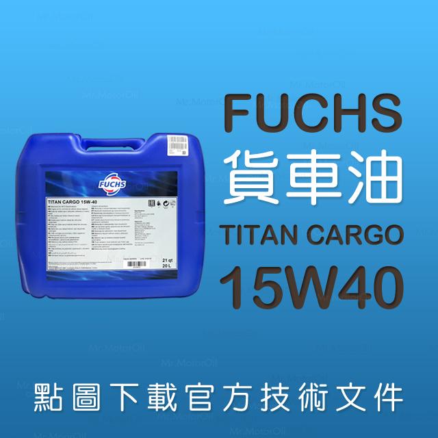 FU0007-技術文件