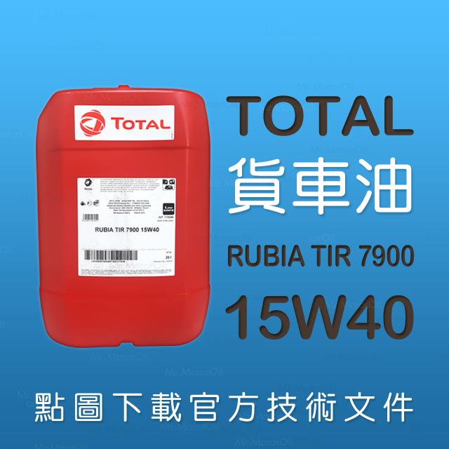 TT0009-技術文件