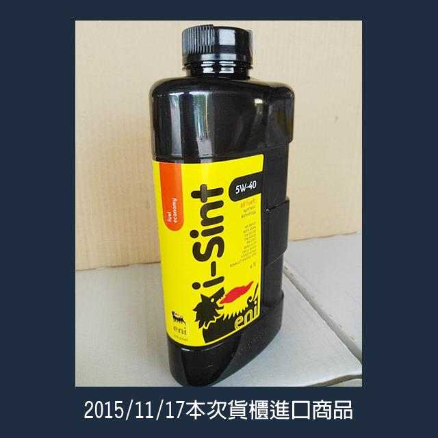 20151119-貨櫃開箱照-本次進櫃商品-AG0005