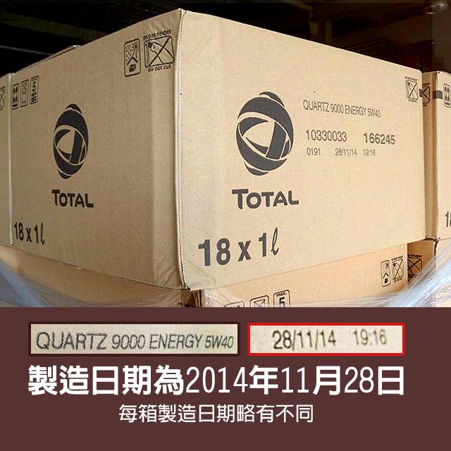 20150303開櫃照-製造日期TT0001