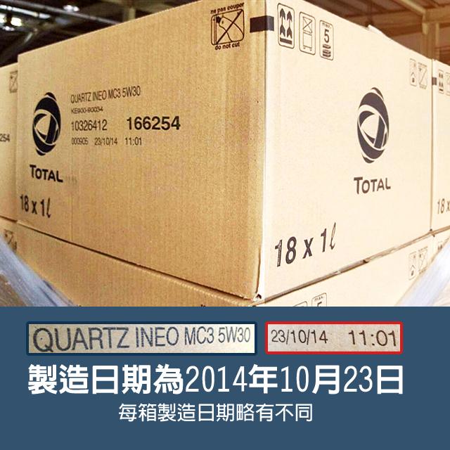 20150303開櫃照-製造日期TT0002