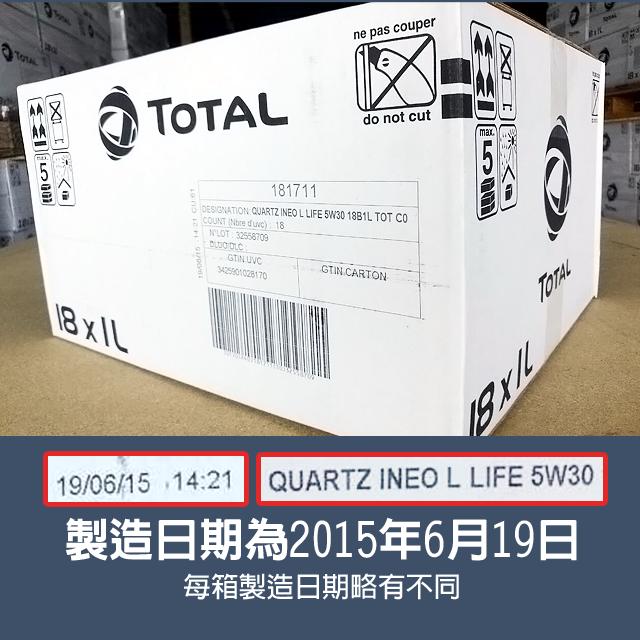 20151001-貨櫃開箱照-本次進櫃商品-製造日期-TT0008
