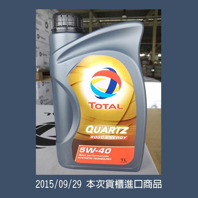 20151001-貨櫃開箱照-本次進櫃商品-TT0001