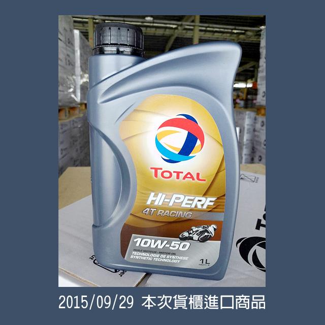 20151001-貨櫃開箱照-本次進櫃商品-TT0004