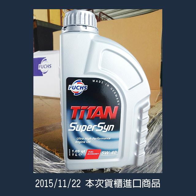 20151124-貨櫃開箱照-本次進櫃商品-FU0001