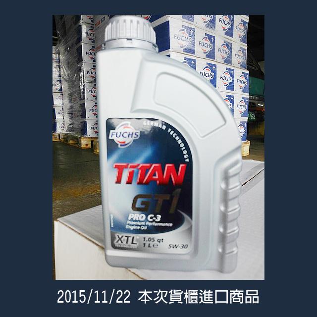 20151124-貨櫃開箱照-本次進櫃商品-FU0004