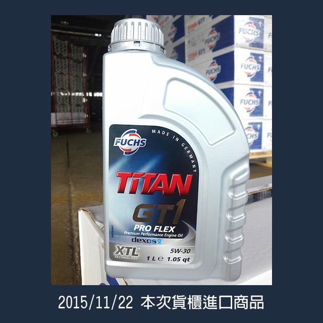 20151124-貨櫃開箱照-本次進櫃商品-FU0005