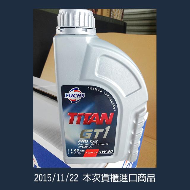 20151124-貨櫃開箱照-本次進櫃商品-FU0006
