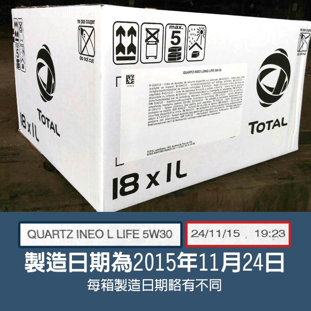 20160218-貨櫃開箱照-本次進櫃商品-製造日期-TT0008