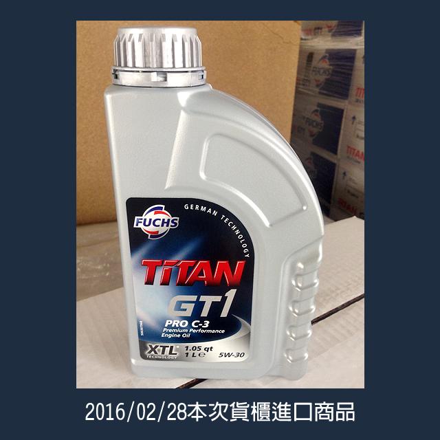 20160302-貨櫃開箱照-本次進櫃商品-FU0004
