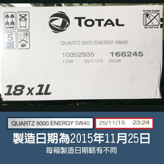 20160510-貨櫃開箱照-本次進櫃商品-製造日期-TT0001