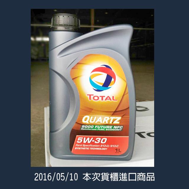 20160510-貨櫃開箱照-本次進櫃商品-TT0007