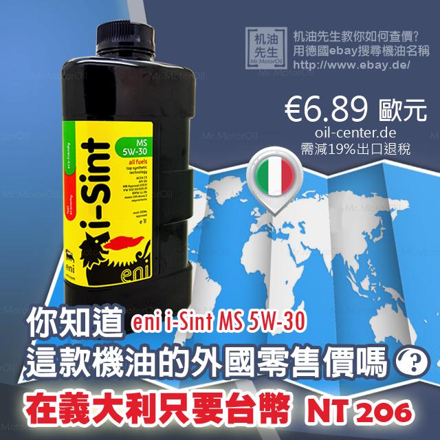 AG0004-price