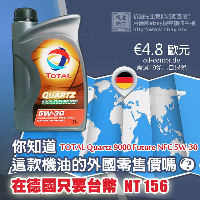 TT0007-price