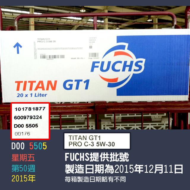 20160629-貨櫃開箱照-本次進櫃商品-製造日期-FU0004