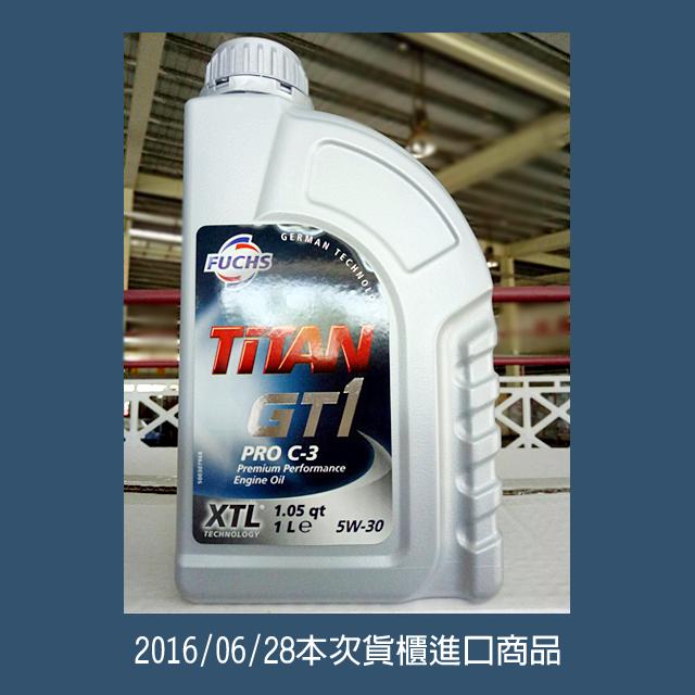 20160629-貨櫃開箱照-本次進櫃商品-FU0004