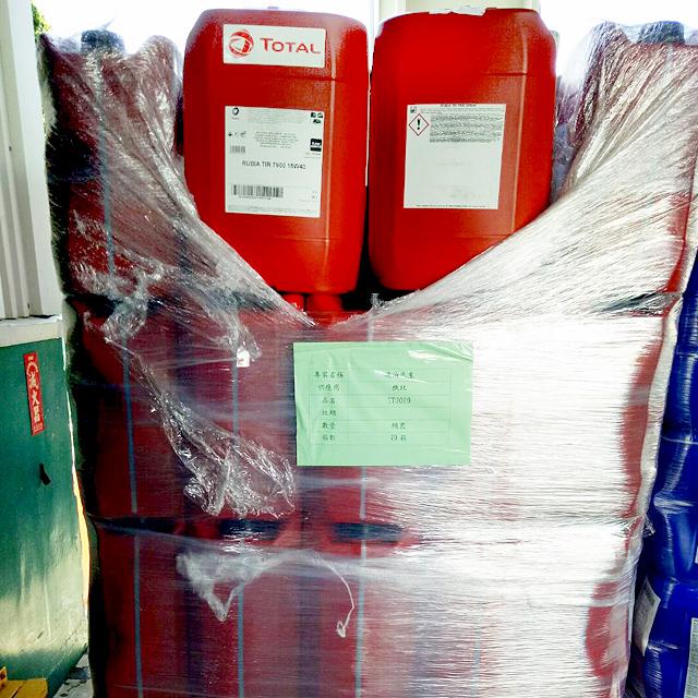 20160629-貨櫃開箱照-10