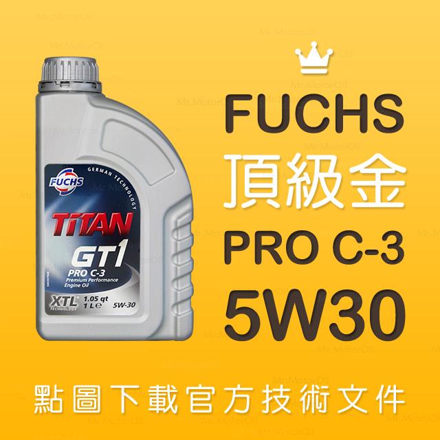 FU0004-技術文件