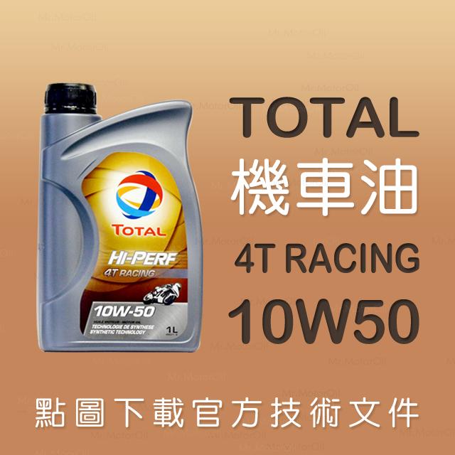 TT0004-技術文件